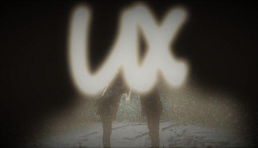 UXとは?新たな体験を提供する最新サービス3選!