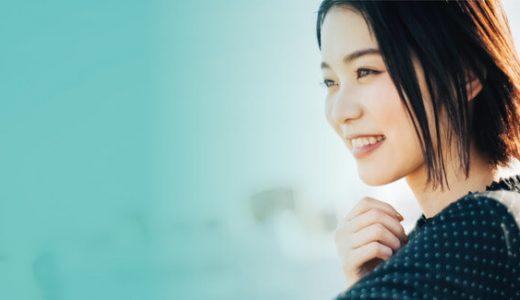 完全リモートで創立した新会社「ワタシル合同会社」が20代~30代女性のためのキャリア教育サービス「ワタシル大学」を開講!